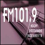 jilin-health-entertainment-radio