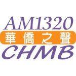 AM1320 Online Radio